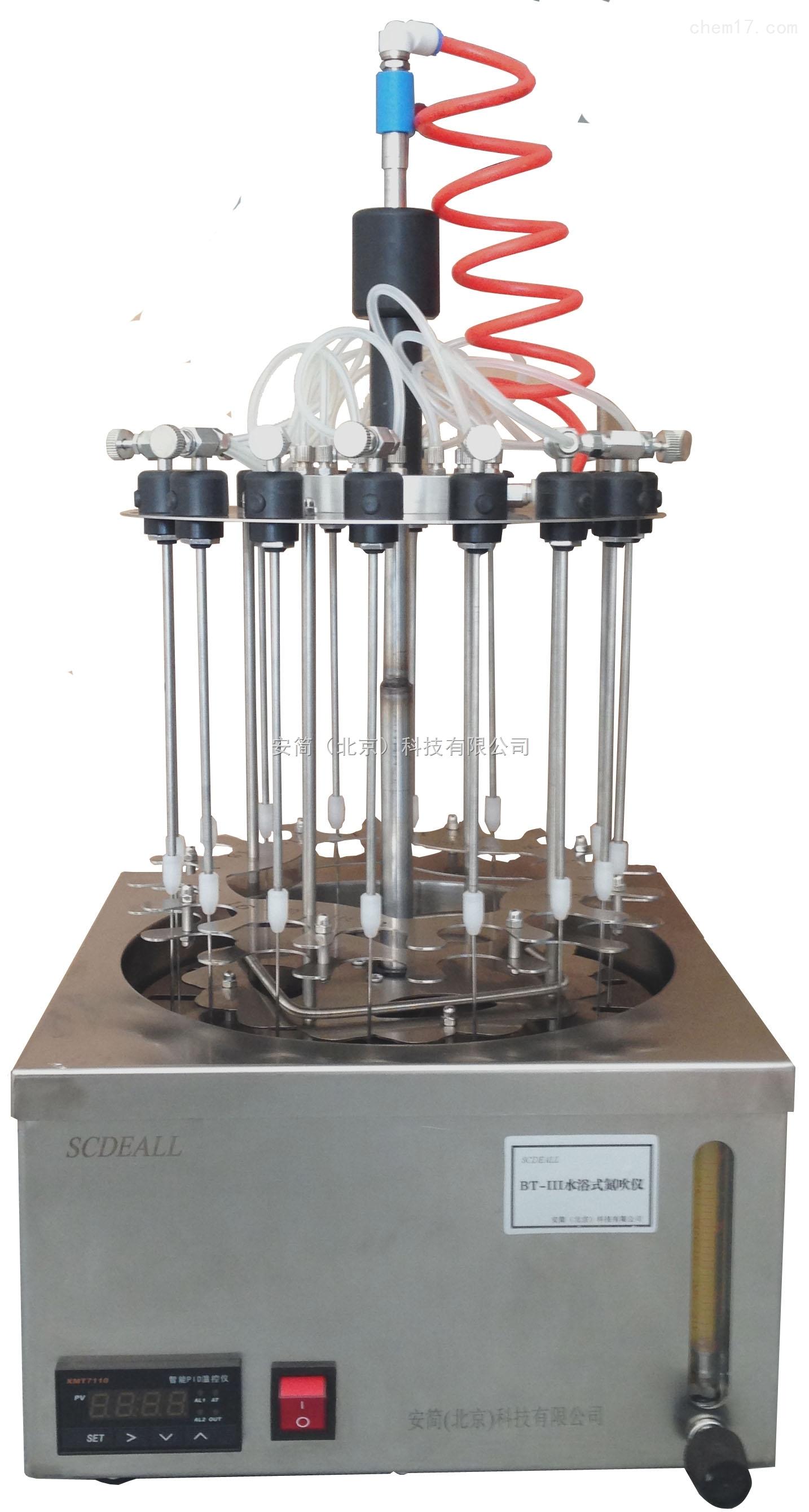 水浴式氮吹仪厂家