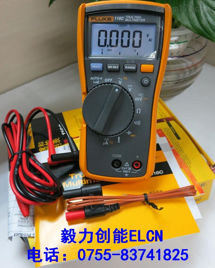 用于供暖、通风和空调 (HVAC) 系统故障排查的紧凑型仪表。Fluke 116C 专门为 HVAC 专业人员设计。它具有 HVAC 仪表所需的各种功能,包括用于对 HVAC 设备和火焰传感器进行快速故障排查的温度和微安测量。 另外还有 Fluke 114 电气测量用万用表、Fluke 115C 万用表以及带非接触式电压测量功能的电气技术人员用 Fluke 117C 万用表。