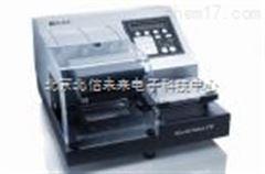 HG/ ELx405微孔板洗板机