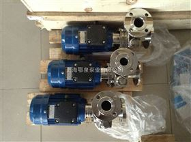 25HYLZ-8小流量不锈钢自吸泵