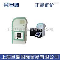 JS-1030 荧光化学发光凝胶成像系统,凝胶成像型号,凝胶成像