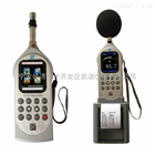 新款AWA6228+型多功能声级计