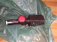 防爆防腐插销BCX8050-16/32A防爆防腐插销装置