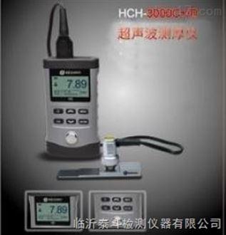供应东营HCH-3000D超声波测厚仪金属测厚仪