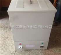 HX-1植物標本烘干箱
