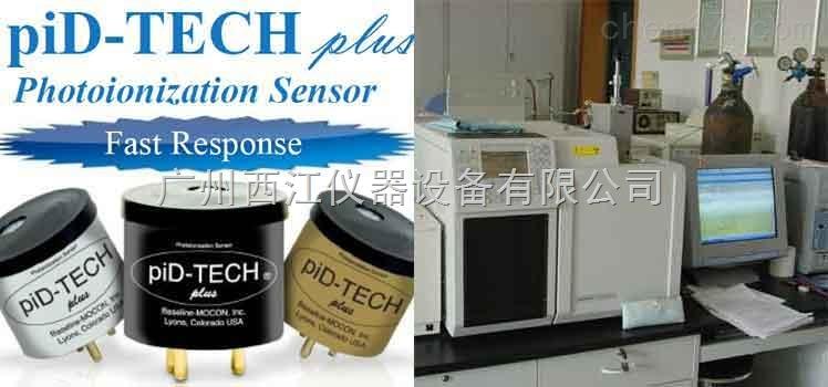 光离子TVOC检测仪器