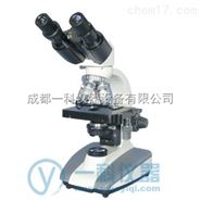 生物显微镜--江西凤凰