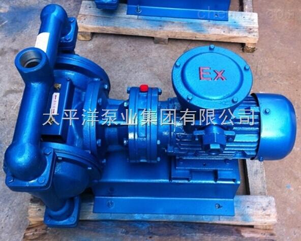 DYB电动隔膜泵防爆型