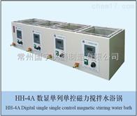 HH-4A數顯單列單控磁力攪拌水浴鍋
