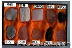 廠家供應摩氏硬度計摩氏礦物硬度表