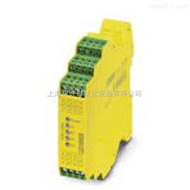 菲尼克斯安全继电器PSR-SCP-24UC/ESM4/3X1/1X2/B