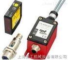 IPF磁性传感器MC050176