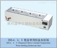 HH-4數顯單列水浴鍋