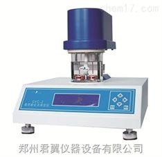 膏药软化点测定仪GYC-3