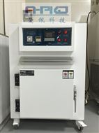 LED背光源高溫老化箱 高低溫干燥箱