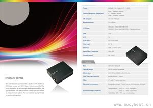 SD1220/SD2220光谱仪