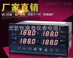 XMT-JK408/4回路温控仪