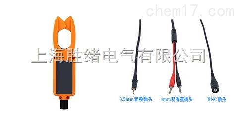 ETCR6100高压钳形电流传感器