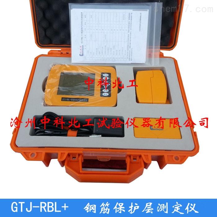 fl-22-rbl-45无刷电机接线图