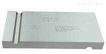CSK-IIIA超聲波試塊 NB/T47013-2015超聲波探傷試塊