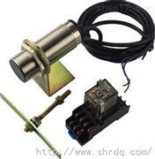 GSH5(A)防爆速度傳感器