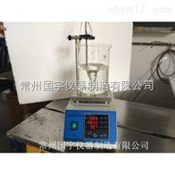 GY-CJ1A數顯恒溫恒速磁力攪拌器