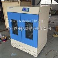 TS-2102型全溫雙層雙開門恒溫振蕩器
