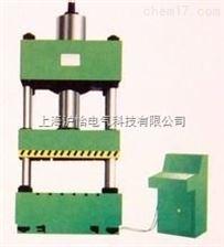 HYYL-1000液压压力机