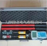 高压无线核相器,高压无线核相仪