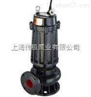WQ型 潜水排污泵