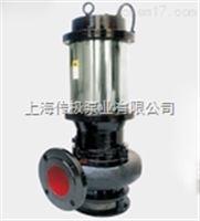 JYWQ型自动搅匀排污泵供应