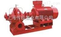 XBD-SOW型单级双吸消防泵