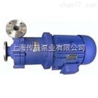 CQ35-4CQ型不锈钢磁力泵