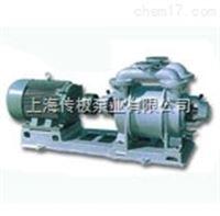 SK型真空泵