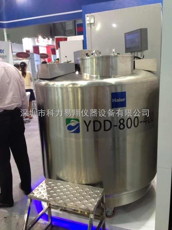 370L 海尔生物样本 YDD-370-326Z不锈钢罐