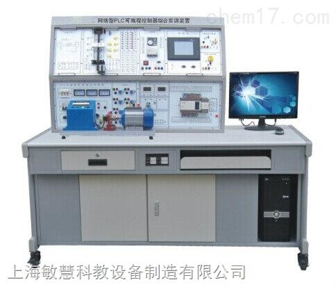 装配流水线控制 13. 多种液体混合装置控制