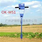 OK-WS1便携式土壤无线墒情监测仪(手触摸式5.0英寸彩屏)