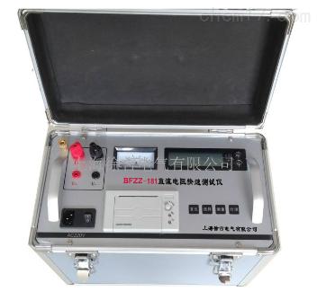 智能直流电阻测试仪(1a)