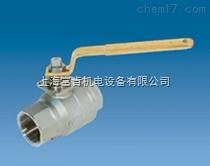 ADLER螺纹球阀 FP2/ FS2 1/4寸-8寸/PN40-100