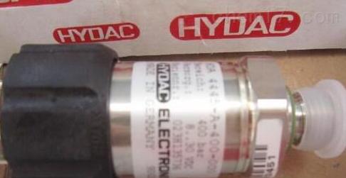 HYDAC压力传感器宁波办事处促销