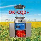 OK-CQ2+远红外自动虫情测报灯\7寸LCD触摸屏虫情测报灯