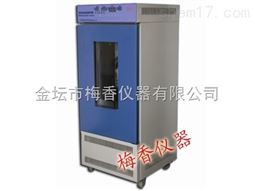 MJX-150霉菌培养箱厂家价格