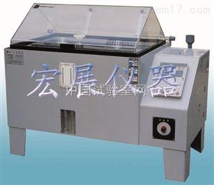 sh-90-成都电路板盐雾腐蚀试验箱价格,盐雾机厂家