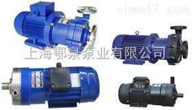CQ磁力驱动泵CQ小型磁力泵