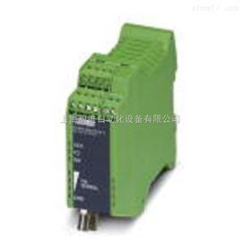 菲尼克斯耦合器IBS RL 24 BK RB-LK-LK-2MBD