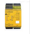皮尔兹PNOZ X 系列安全继电器