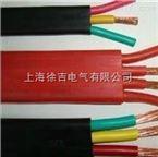 软橡套扁平电缆 软橡套扁平电缆