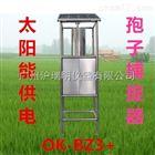 OK-BZ3+孢子捕捉器\农作物病害监测孢子捕捉器
