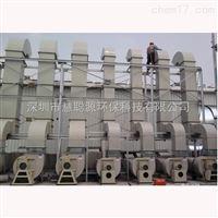 废气净化塔处理 油烟废气处理塔设备工程