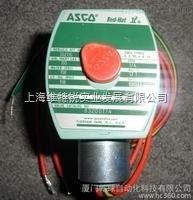 8551G401MS 24DC8551G401MS 24DC美国阿斯卡电磁阀
